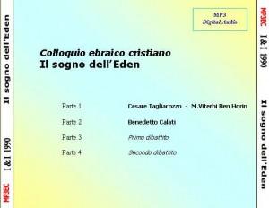 1990.3-MP3-retro