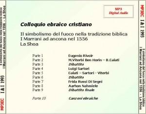 1993.5-MP3-retro