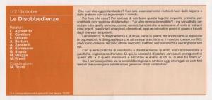 2004-Locandina-P3
