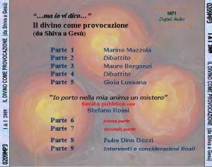 2009.2-MP3-retro