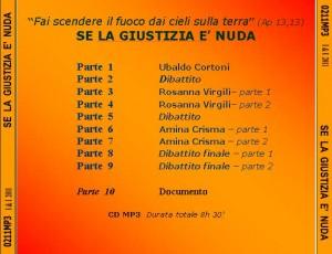 2011.2-MP3-retro